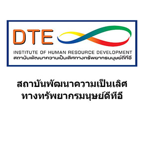 Institute of Excellent Human Resource Development